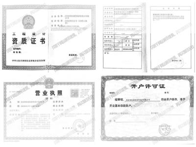 上海装饰设计专项乙级